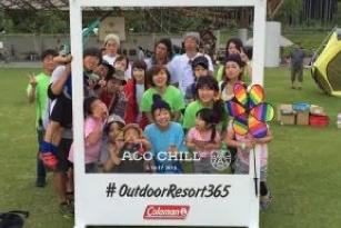 ACO CHILL'15 ダイジェストムービー